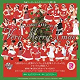 BBM 2015P★LEAGUE カードセット~VERY MERRY X'MAS BOX