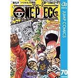 ONE PIECE モノクロ版 70 (ジャンプコミックスDIGITAL)