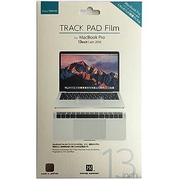 パワーサポート MacBook Pro 13インチ(Late 2016)用 トラックパッドフィルム PTF-93