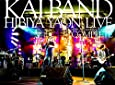 COMPLETE 日比谷野音 LIVE [DVD]