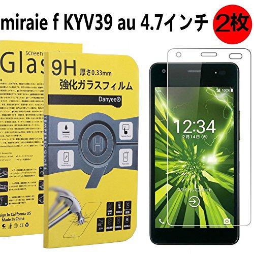 京セラ miraie f KYV39 au 4.7インチ用強化ガラスフィルム[Danyee安心交換保証付] 日本製ガラス 0.3mm 9H硬度 2.5D ( KYV39 )