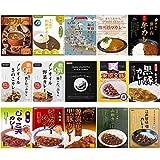 ご当地 レトルト カレー 福袋 15食詰め合わせセット(2020年)
