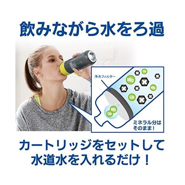 ブリタ 水筒 直飲み 600ml 携帯用 浄水...の紹介画像3
