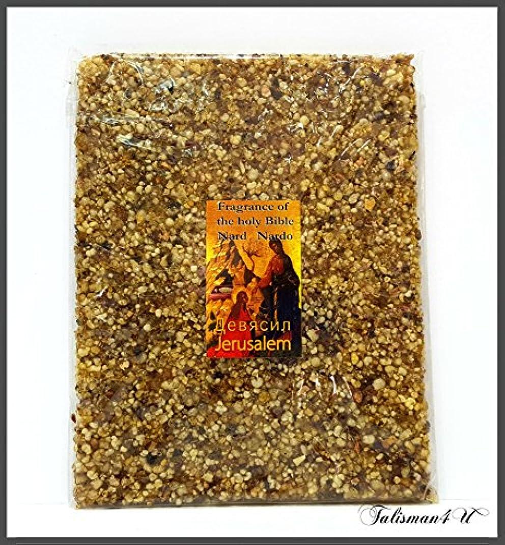 盟主乗って評議会エルサレムSpikenard Incense樹脂Aromatic Nard of the Holy Land 3.5 Oz/100 g