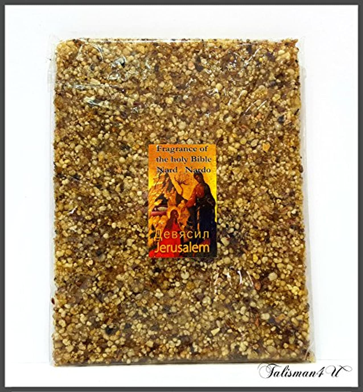 金銭的先入観ドアミラーエルサレムSpikenard Incense樹脂Aromatic Nard of the Holy Land 3.5 Oz/100 g