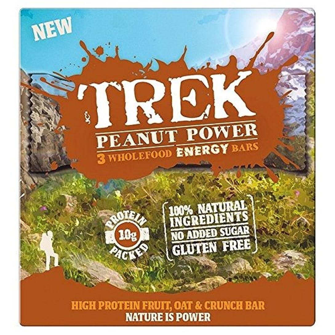 エッセイ乞食どうやら(Trek (トレッキング)) ピーナッツパワーWholefoodのエネルギーバー3パック165グラム (x2) - Trek Peanut Power Wholefood Energy Bars 3 Pack 165g...