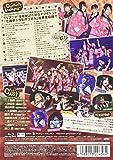 TVアニメ「 ゆるゆり 」ライブイベント2 七森中♪うたがっせん (60ページメモリアル・フルカラー・ブックレット&メモリアル・ポストカード付き)(初回限定仕様) [Blu-ray] 画像