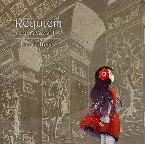 Requiemの詳細を見る