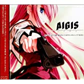 恋する乙女と守護の楯 オリジナルサウンドトラック AIGIS【アイギス】