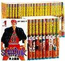 SLAM DUNK(スラムダンク) コミック 全31巻完結セット (ジャンプ コミックス)