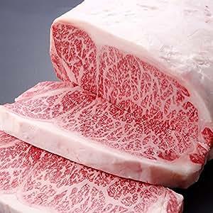 豊後牛 黒毛和牛サーロインステーキ 3枚(計540g)【JAおおいた】