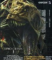 Dinocrisis 3 by Vol. 3-Dinocrisis (2003-07-16)