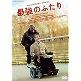 最強のふたり [DVD]