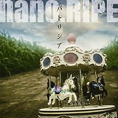 nano.RIPE「水性キャスト」のジャケット画像