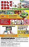 進め!キノピオ隊長 - Switch 画像
