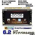 地デジTV内蔵,VRモードCPRM対応★6.2インチタッチパネルDVDプレーヤー,ラジオ、USB,SD対応動画,音楽ファ…