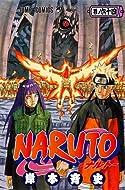 NARUTO―ナルト― 64 (ジャンプコミックス)