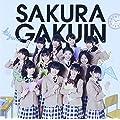 さくら学院2013年度~絆~(初回限定ら盤)(DVD付)
