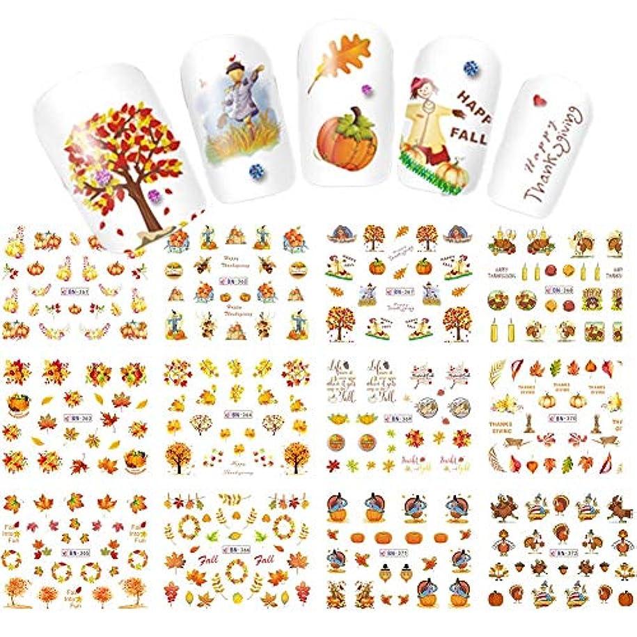 ゲートウェイ売り手香水Lookathot 12枚自己接着ネイルアートステッカーデカールクリスマスデザインパターンdiy装飾アクセサリーマニキュアツール
