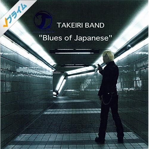 Blues of Japanese