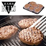 炭火焼肉「BULLS」 黒毛和牛使用粗挽生ハンバーグ(100g)×11 【ハンバーグ 冷凍 ハンバーグステーキ 無添加 粗挽き 生ハンバーグ 黒毛和牛 11個】