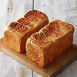ルタオ (LeTAO) 食パン パンモギフト~クロワッサン食パンと北海道生クリーム食パン~ 2斤