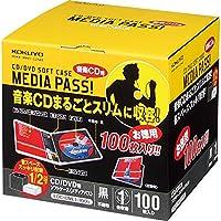 コクヨ CD/DVD用ソフトケース 「MEDIA PASS」 1枚収容 (100枚)黒 EDC-CME1-100D 【2箱セット】