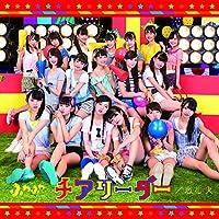チアリーダー / 恋花火(【CD+Blu-ray Disc】盤 )