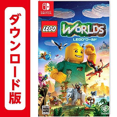 LEGOワールド|オンラインコード版...