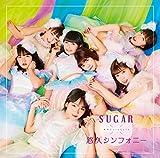 SUGAR/悠久シンフォニー(タイプB)