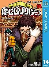 僕のヒーローアカデミア 14 (ジャンプコミックスDIGITAL)