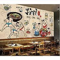 Ljjlm 手描きの相撲侍日本食レストラン壁画背景壁浮世絵-280X200CM