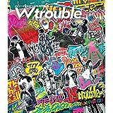 ジャニーズWEST LIVE TOUR 2020 W trouble (通常盤) (BD) [Blu-ray]