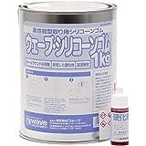 ウェーブ・シリコーンゴム 1kg (硬化剤付き)