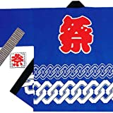 祭りはっぴ [帯・手拭い付き] 輪つなぎ柄 4~6才サイズ (青) KH-20202