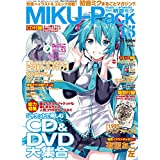 MIKU-Pack music & artworks feat.初音ミク 13 [雑誌]