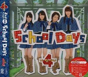 シングルV「School Days」 [DVD]
