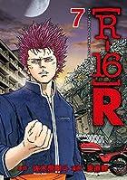 [R-16]R 第07巻