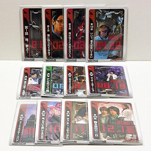仮面ライダー電王 全12巻セット [マーケットプレイス DVDセット]