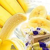 バナナ ナチュラルヒーロー 10本 1箱 有機JAS認定 エクアドル産 ペルー産 (出荷予定時期:7営業日以内に出荷予定)