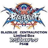 【Amazon.co.jpエビテン限定】 BLAZBLUE CENTRALFICTION Limited Box ファミ通DXパック PS4版 【阿々久商店限定】