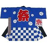 祭りはっぴ [帯・手拭い付き] 市松柄 大人用Lサイズ (青) KH-20107