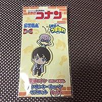 名探偵コナン UFOつままれ アクリルキーチェーン vol.6 スコッチ