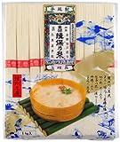 手延べ素麺揖保乃糸 上級 1kg -