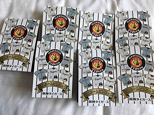阪神タイガース ユニホーム ピンバッジ 7種 完 非売品