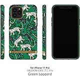 <国内正規品> 【iPhone 11 Pro 5.8インチ】 FREEDOM CASE アニマル 動物柄のおしゃれでファッショナブル (RF17978i58R-m(Green Leopard))