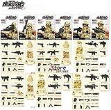 特殊部隊、軍事ミニフィギュア 武器防具付き6種セットⅢ