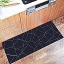 XINXIKEJI キッチンマット 北欧 清潔やすい 洗える 台所 玄関 バスマット カーペット ラグマット 60/80/120/160 吸水 防油 踏み心地良い 滑り止め おしゃれ カラー15 50 80cm