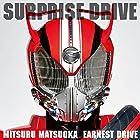 SURPRISE-DRIVE(在庫あり。)