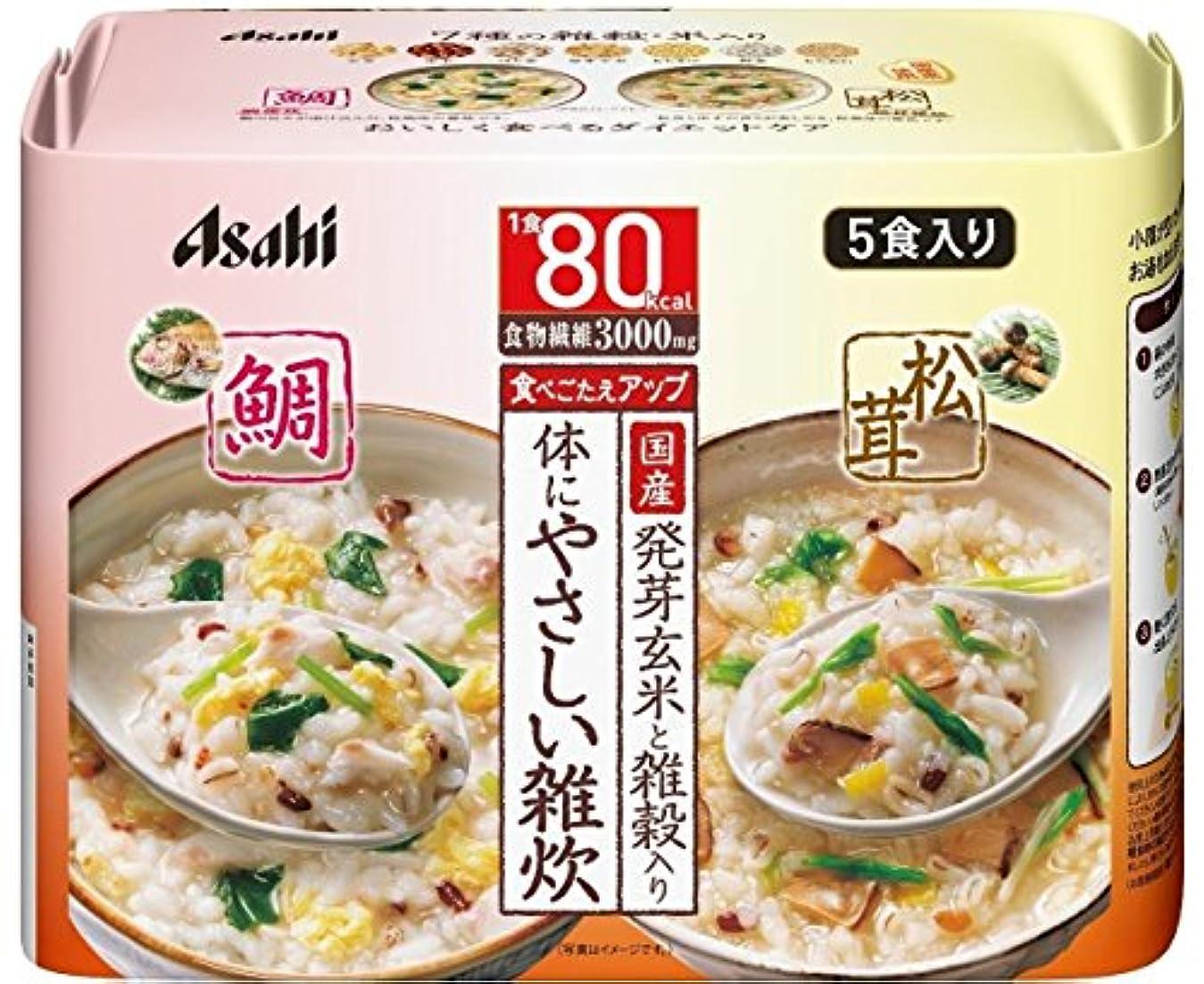 監査店員太鼓腹アサヒグループ食品 リセットボディ 体にやさしい鯛&松茸雑炊 5食